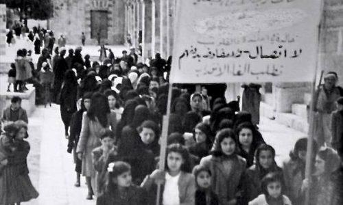 Femminismo islamico parte I: breve storia dei movimenti delle donne in Medio Oriente e Nord Africa