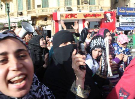 Femminismo Islamico Parte II: breve introduzione al femminismo islamico